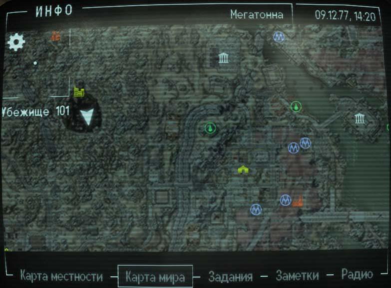 Цветная детализированная внутриигровая карта - Fallout 3 ...: http://mod-game.ru/load/11-1-0-128