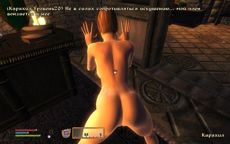Oblivion how to install sex mods interesting. Tell